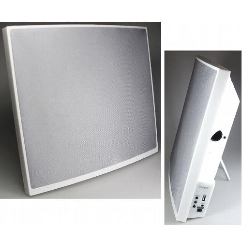 wandlautsprecher bts 650 bluetooth silber wei flache. Black Bedroom Furniture Sets. Home Design Ideas